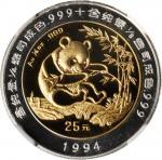 1994年熊猫纪念双金属金银币1/4+1/8盎司 NGC PF 69