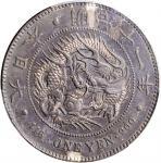 日本明治十一年一圆银币。大坂造币厂。 JAPAN. Yen, Year 11 (1878). Osaka Mint. Mutsuhito (Meiji). PCGS Genuine--Cleaned,