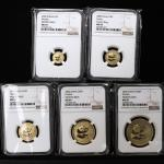 2000年熊猫纪念金币一组5枚 NGC MS