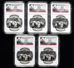 2013年熊猫纪念银币1盎司 NGC MS 69