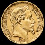 FRANCE Napoleon III ナポレオン3世(1852~70) 20Francs 1864A VF