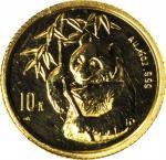 1995年熊猫纪念金币1/10盎司 近未流通