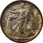 1917-D Walking Liberty Half Dollar. Reverse. MS-64 (PCGS).
