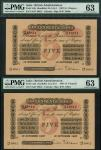 Government of India, consecutive 5 rupees (2), Calcutta, 12 October 1907, serial number YA 37 49811/