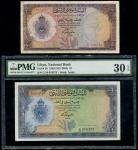 National Bank of Libya, 1/2 pound, 1 pound, 1959, 1962, prefix D/5, C/10, purple and blue respective