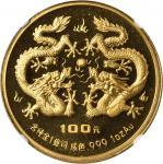 1988年戊辰(龙)年生肖纪念金币1盎司 NGC PF 67