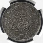 日本 贸易银 Trade Dollar 明治8年(1875) NGC-MS62 ト-ン AU/UNC