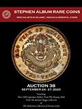 SA2020年9月加州(#38)-钱币专场