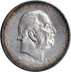 MONTENEGRO. 5 Perpera, 1914. Vienna Mint. PCGS MS-61 Gold Shield.
