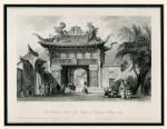 「清海孔庙正门」钞票图案雕刻印画,重印版,保存完好