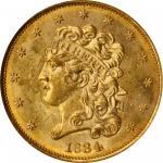 1834年经典半鹰金币 NGC MS 64