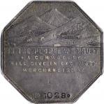 1901 Lesher or Referendum Dollar. Imprint Type. HK-791, Zerbe-5. Rarity-6. Silver. No. 1028. AU-55 (