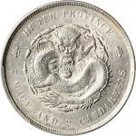 湖北省宣统元宝七钱二分银币。