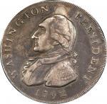 1792华盛顿像半美元试样Washington President Half Dollar pattern PCGS VF Details