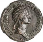 AGRIPPINA SENIOR (MOTHER OF CALIGULA, DIED A.D. 33). AE Sestertius (29.11 gms), Rome Mint, A.D. 37-4