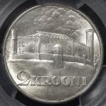 ESTONIA エストニア 2Krooni 1930  PCGS-MS65 UNC~FDC