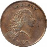 1793 Flowing Hair Cent. Chain Reverse. S-4. Rarity-3. AMERICA, With Periods. AU-55 (PCGS).