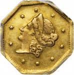 1854-FD Octagonal $1. BG-507. Rarity-6+. Liberty Head. AU-55 (PCGS).