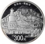 2012年中国佛教圣地(五台山)纪念银币1公斤 NGC PF 69