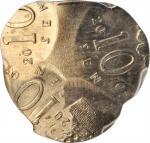 2007年10森。错版。MALAYSIA. Mint Error -- Quadruple Struck -- 10 Sen, 2007. PCGS MS-64 Gold Shield.