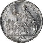 1906-A年坐洋一元银币。