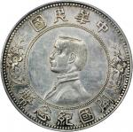 CHINA. Dollar, ND (1912). PCGS Genuine--Cleaning, AU Details Secure Holder.