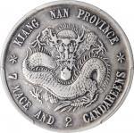 江南省造戊戌七钱二分普通 PCGS VF Details CHINA. Kiangnan. 7 Mace 2 Candareens (Dollar), CD (1898)