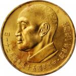 蒋像诞辰民国55年贰仟圆普通 PCGS MS 65 Taiwan. 2000 Yuan, Year 55
