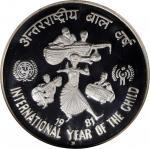 1981-B年印度100卢比。孟买造币厂。INDIA. 100 Rupees, 1981-B. Bombay Mint. NGC PROOF-69 Ultra Cameo.