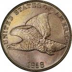 1858 Flying Eagle Cent. Large Letters, High Leaves (Style of 1857), Type I. MS-66+ (PCGS). CAC.
