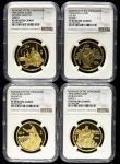 1995年《三国演义》系列(第1组)纪念金币1盎司一套4枚 NGC PF 69