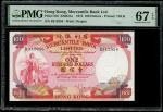 Mercantile Bank Limited, $100, 4.11.1974, serial number B312956, (Pick 245), PMG 67EPQ Superb Gem Un