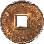 1879-A年大法国之安南当二。巴黎造币厰。 FRENCH COCHIN CHINA. 2 Sapeque, 1879-A. Paris Mint. PCGS MS-65 Red Brown.