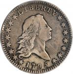1795 Flowing Hair Half Dollar. O-109, T-16. Rarity-4. Two Leaves. VF-20 (PCGS).