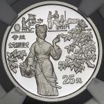 1994年中国古代科技发明发现(第3组)纪念银币22克全套5枚 NGC PF