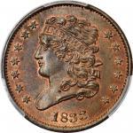 1833 Classic Head Half Cent. C-1. Rarity-1. MS-66 RB (PCGS). CAC.