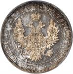 RUSSIA. Poltina (1/2 Ruble), 1850-CNB NA. PCGS PROOF-65 CAMEO Secure Holder.
