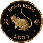 1984年香港1000元,生肖系列。鼠年。 (t) HONG KONG. 1000 Dollars, 1984. Lunar Series, Year of the Rat. NGC PROOF-69