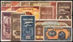民国时期晋察冀边区地区纸币一组十四枚