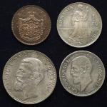 ROMANIA 儿ーマニア 2Bani 1867H/Leu 1912,14/2Lei 1900 返品不可 要下见 Sold as is No returns EF~UNC