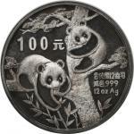 1988年熊猫纪念银币12盎司 NGC PF 65