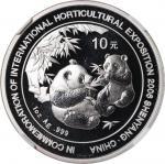 2006年中国沈阳世界园艺博览会熊猫纪念银币1盎司 NGC MS 69