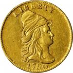 1796 Capped Bust Right Quarter Eagle. No Stars on Obverse. BD-2. Rarity-4. AU-53 (PCGS). Secure Hold