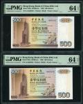 1994年中国银行500元连号4枚,编号AA630701-704,首三枚PMG 64EPQ,第四枚PMG 65EPQ