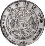 光绪年造造币总厂七钱二分 PCGS XF Details