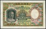 1959年渣打银行伍佰圆,手签版,轻压,GVF