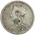 四川省造光绪帝像1/4卢比 优美 TIBET: AR ¼ rupee, Chengdu mint, ND (1904-12)