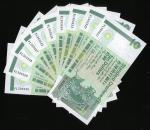 1991年渣打银行「长棍」10元连号10枚,编号FL303521-530,UNC