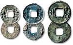 战国方孔圆钱賹化 极美品