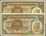 COLOMBIA. Lot of (2) Banco de la Republica. 500 Pesos, 1951-64. P-391d & 408b. PMG Very Fine 25 & Ab